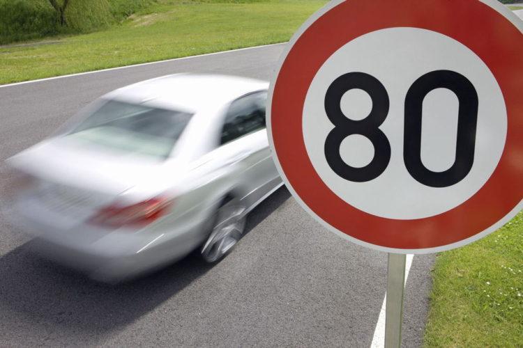 Какая административное нарушение за превышение скорости максимальная скорость