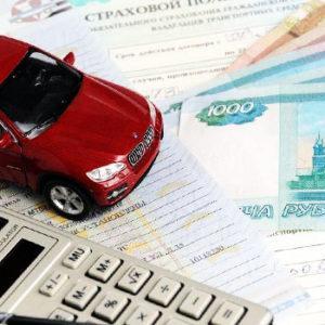 если не платить каско при автокредите она аккуратненькая,то короткие