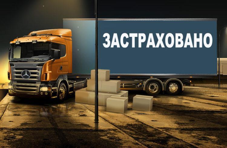 Какие риски покрывает КАСКО на спецтехнику и грузовой транспорт