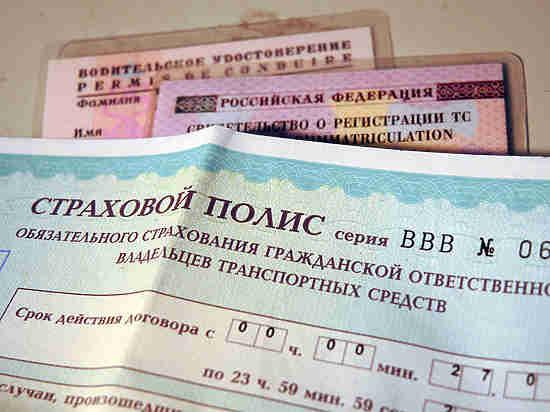 Страхователь и собственник - разные лица по ОСАГО или нет: кто это такие, кто может заключить договор на полис, а также какие у них права?