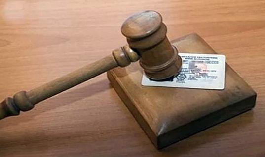 Не сдал права после лишения: лишили прав, а права на руках