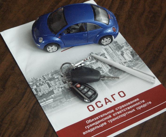 Сколько стоит транзитная страховка ОСАГО