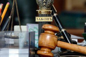 Образец ходатайства в суд о не лишении водительских прав