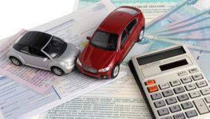 Что такое страховая премия по договору страхования?