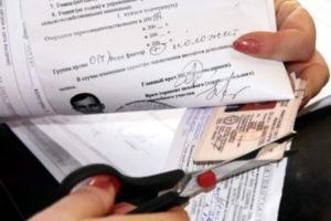 Уплата административного штрафа за лишение прав