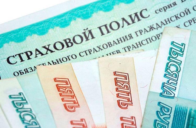 Выплаты по осаго с учетом износа или без