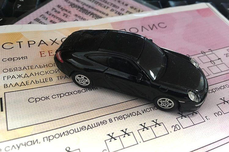 ОСАГО на полгода, купить страховку ОСАГО на 6 месяцев в Москве