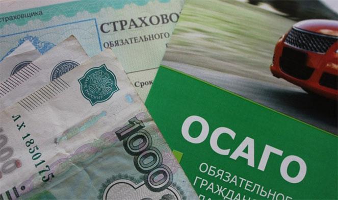 Можно ли расторгнуть договор ОСАГО и вернуть деньги?