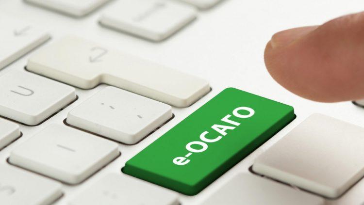 Нужно ли распечатывать электронный полис ОСАГО и возить с собою