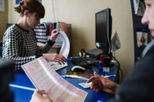 Личный кабинет Альфастрахование: вход, регистрация, официальный сайт