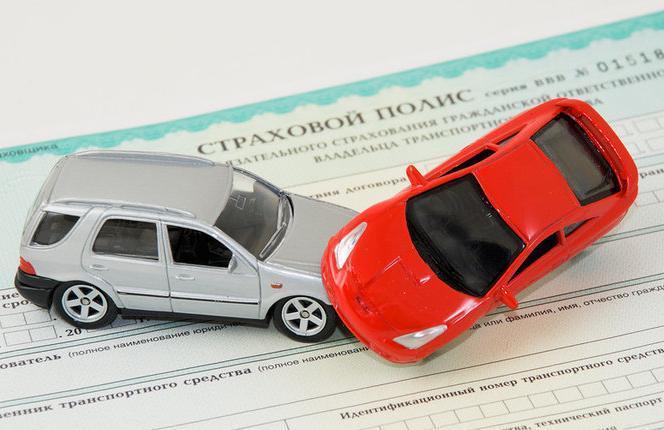 Какие документы необходимо предоставить в страховую после ДТП