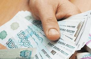 Размер страховых выплат по осаго