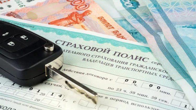 Налог со страховой выплаты
