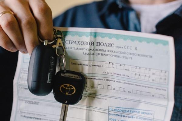 Просроченная страховка ОСАГО: что это такое и сколько можно ездить с таким полисом?
