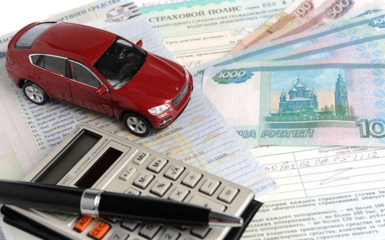 ОСАГО и КАСКО, Бланки Заявления о Страховой Выплате: Извещение о ДТП