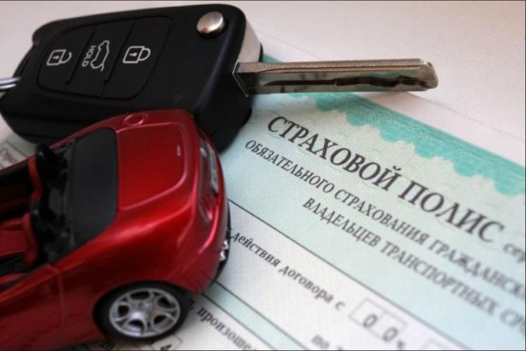 Возврат части страховки при продаже автомобиля