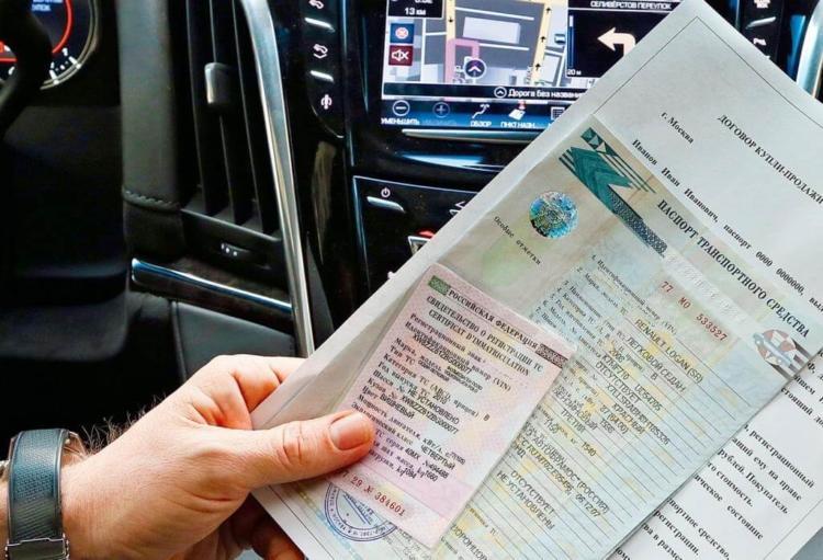 Госуслуги Регистрация ТС – авто на учет через госуслуги