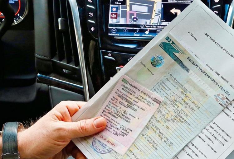 Основания и порядок действий при смене собственника машины. Как переписать автомобиль на другого владельца?